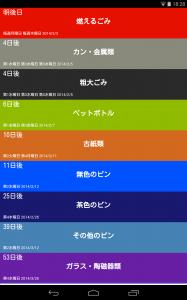 茨城町版5374.jp