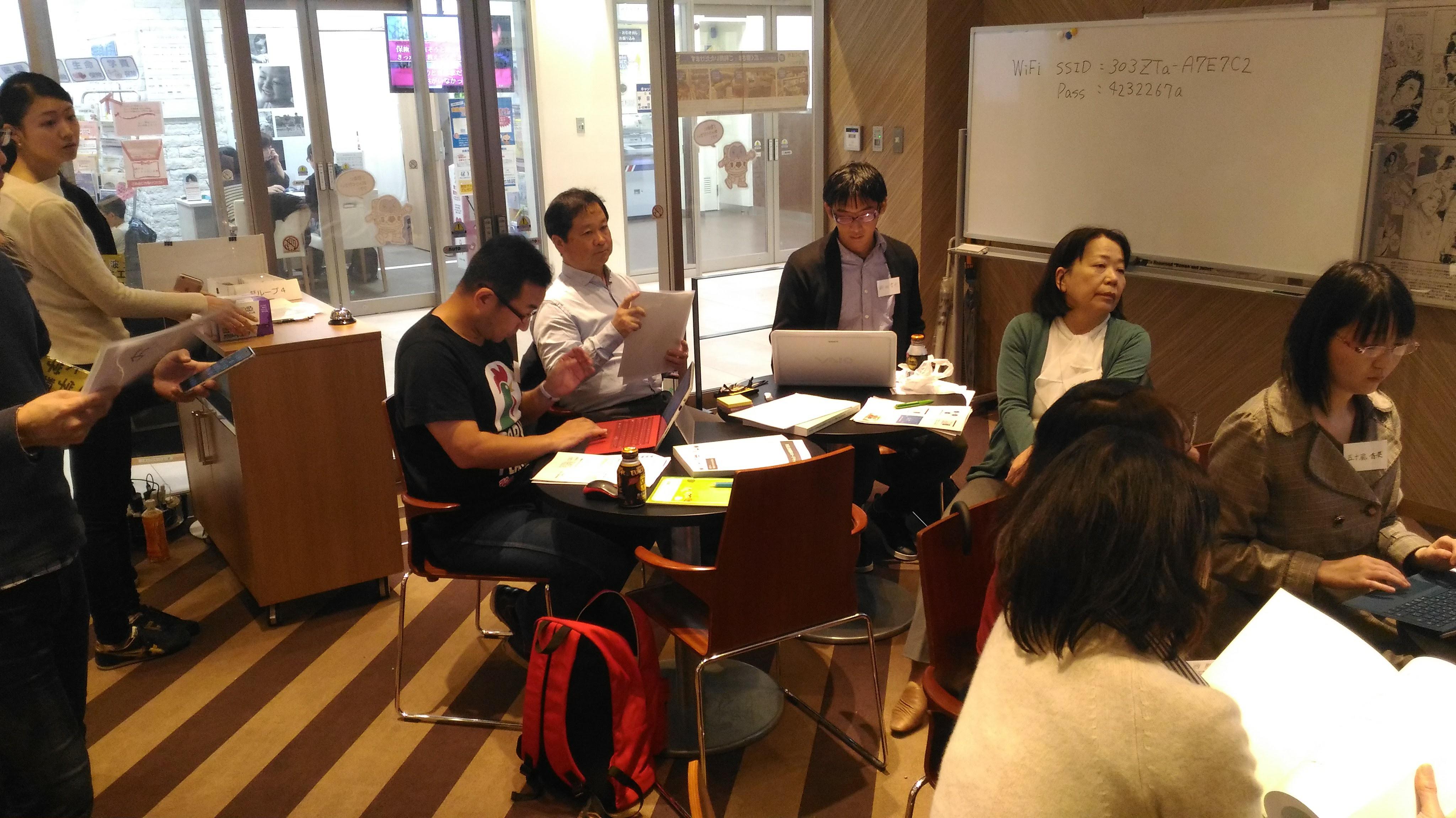 調査しながら課題を明確化するグループ3チーム